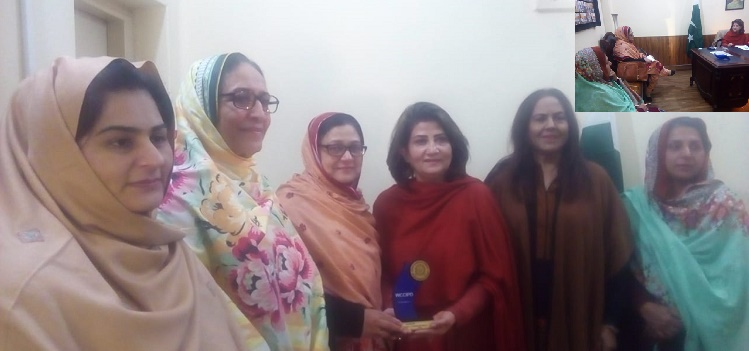 Dr. Saima (Project Director, NCBWESC) and Ms. Ghazala Yasmin (Deputy Director (STI)) called upon Ms. Azra Jamshed (President, WCCI, Peshawar) at Women Chamber of Commerce and Industries Peshawar for collaboration in SAARC Dev. Fund Project. - 08 Jan. 2019