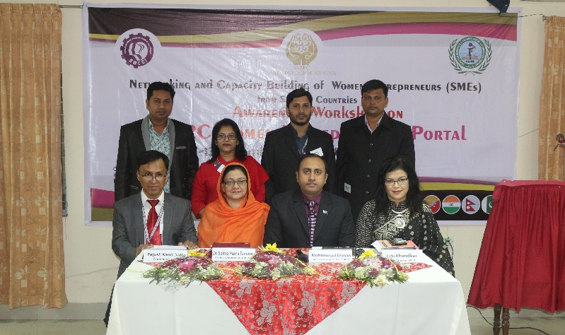 PASTIC organized 3-Days Workshop (11-13Dec. 2018) for ICT Capacity Buildingand Awareness on WE Portal  of Women Entrepreneurs in collaboration with Bangladesh Women Chamber of Commerce and Industries at Rajshahi, Bangladesh under a project of SDF for SAARC countries.