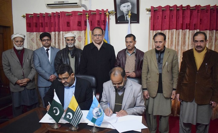 Memorandum of Understanding (MOU) signing ceremony between PASTIC and Women University of Azad Jammu & Kashmir Bagh.